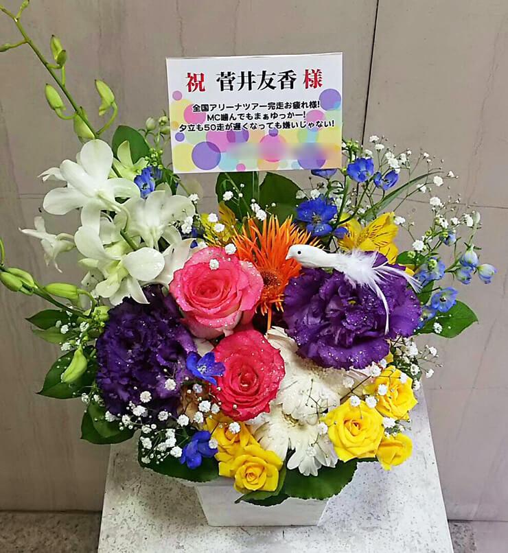 幕張メッセ 欅坂46 菅井友香様の握手会祝い花