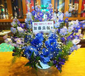 博品館劇場 加藤良輔様の舞台出演祝い花
