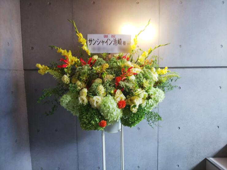渋谷ユーロライブ サンシャイン池崎様のお笑い単独ライブスタンド花
