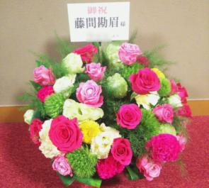 国立劇場 藤間勘眉様の舞踊会祝い花