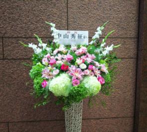 恵比寿ザ・ガーデンルーム 中山秀征様のライブ公演祝いスタンド花