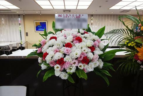 日清食品ホールディングス株式会社様の大坂なおみ様の全米オープン優勝祝いスタンド花