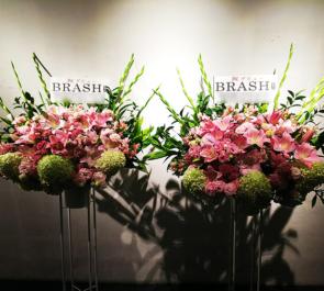 渋谷WWW X BRASH様のデビューライブ公演祝いスタンド花