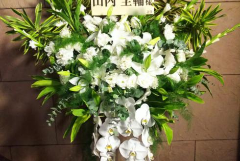 シアターサンモール 山内圭輔様の舞台【Re-】出演祝いスタンド花