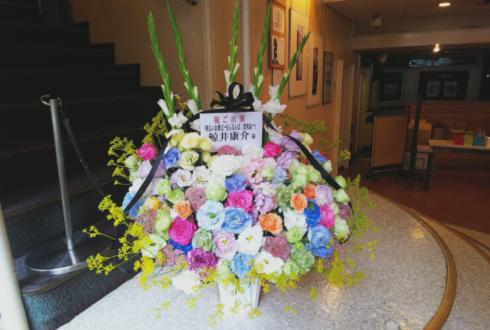 俳優座劇場 鯨井康介様の舞台出演祝い花