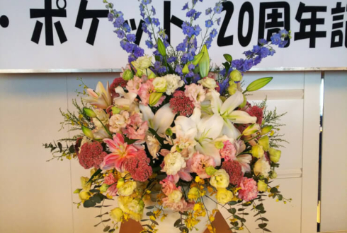中野 ポケットスクエア様の20周年記念パーティー壇上花