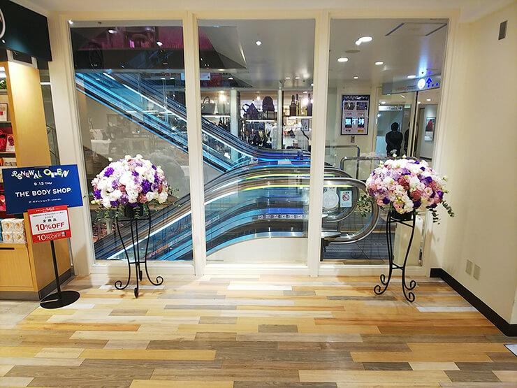 池袋パルコ リニューアルオープン店内装飾用スタンド花