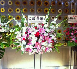 マイナビBLITZ赤坂 佐藤善雄様のライブ公演祝いスタンド花