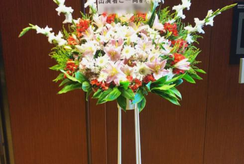 イイノホール ワタナベお笑いネタ祭り2018 ~WEL FES~スタンド花