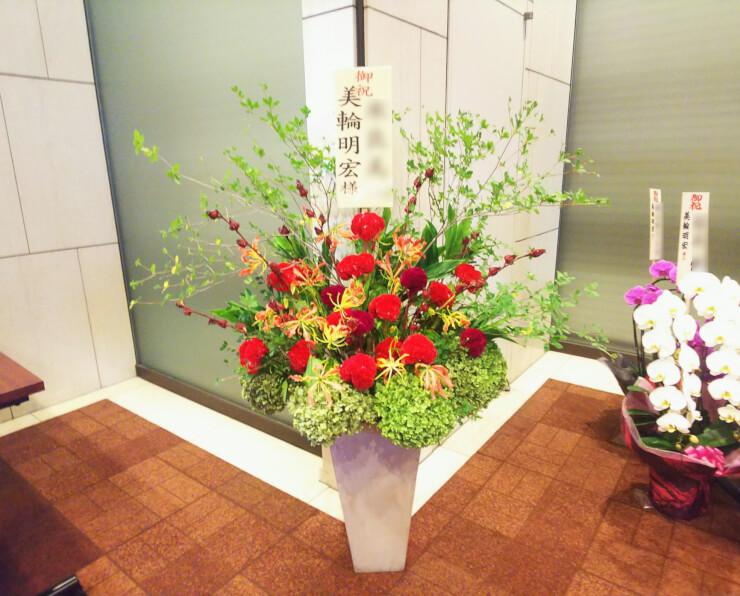 東京芸術劇場 美輪明宏様のコンサート公演祝い花
