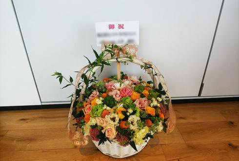 渋谷区神宮前 ユニバーサルミュージック合同会社様の移転祝い花