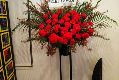 SUNDAY Maki TAWA様の個展開催パーティー祝いスタンド花