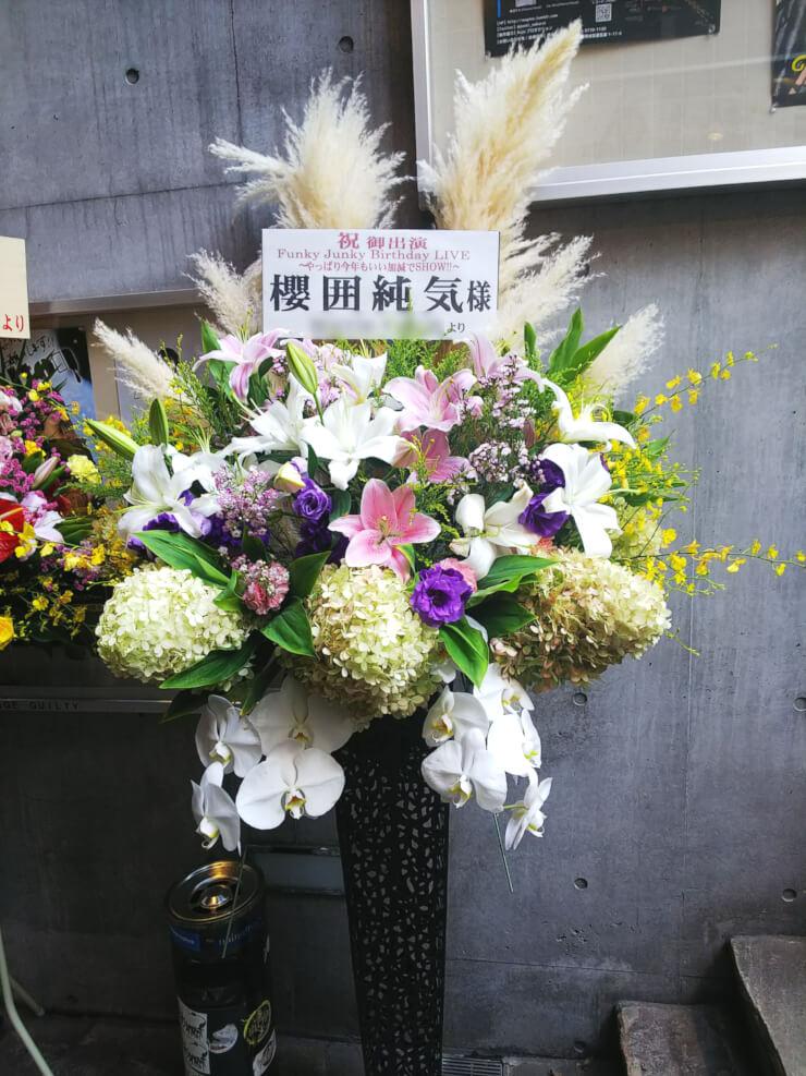 渋谷GUILTY 櫻囲純気様のバースデーライブ公演祝いアイアンスタンド花