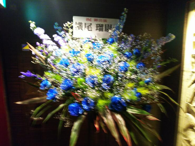 パセラリゾーツ グランデ渋谷店 横尾瑠尉様のFCイベント祝いスタンド花