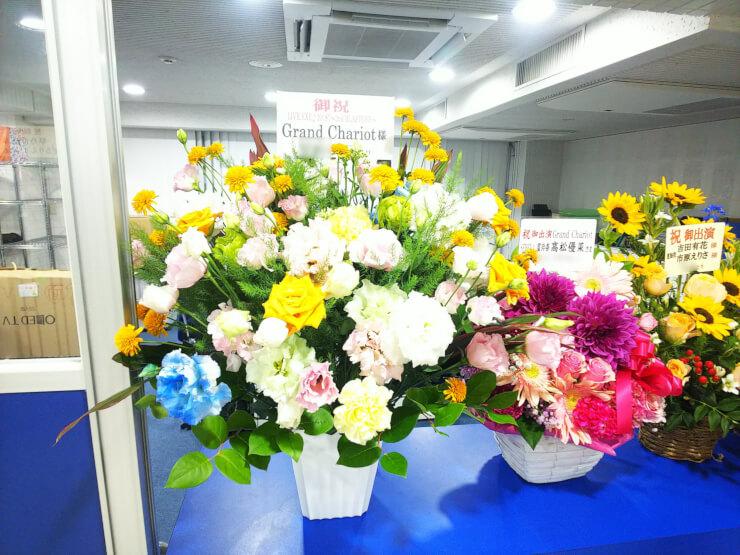 白金高輪SELENE b2 Grand Chariot様のライブ公演祝い花