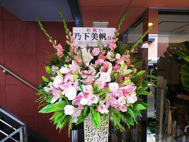 中野MOMO 乃下未帆様の舞台出演祝いスタンド花