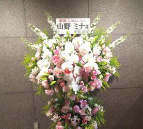 南青山MANDALA 山野ミナ様のワンマンライブ公演祝いスタンド花