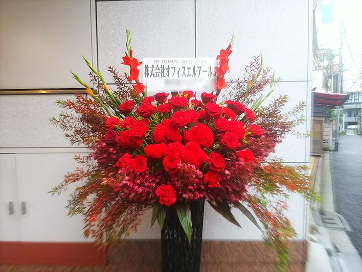 テアトルBONBON 株式会社オフィスエルアール 様の10周年記念公演『トビウオの翼』スタンド花