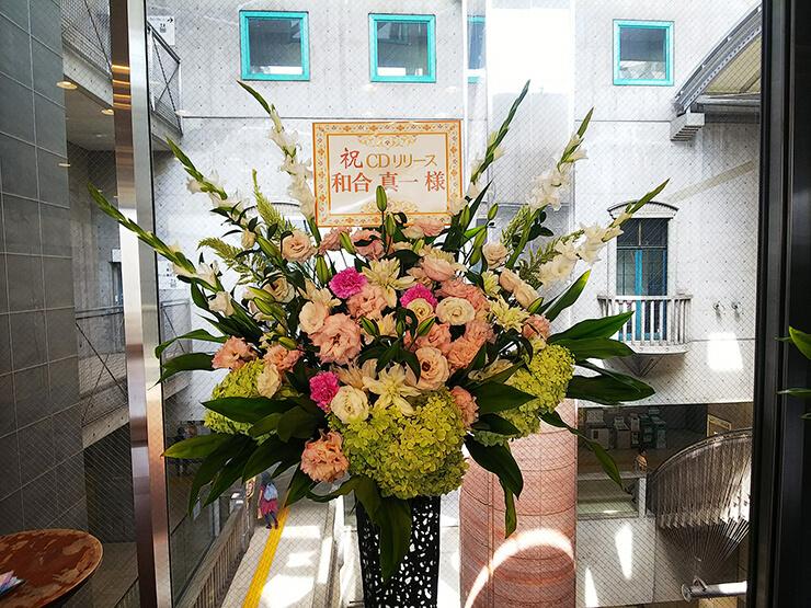 北沢タウンホール 和合真一様のCDリリースイベント祝いアイアンスタンド花