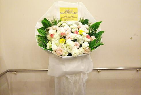 山野ホール 松田凌様 小野健斗様のバースデーイベント花束風スタンド花