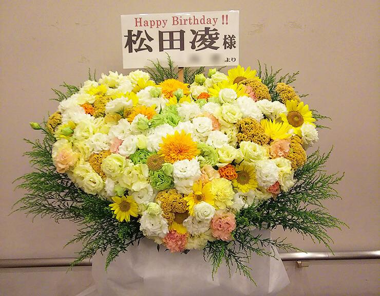 山野ホール 松田凌様のバースデーイベントハートスタンド花