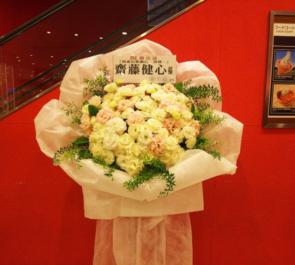 シアターGロッソ 齋藤健心様の舞台花束風スタンド花
