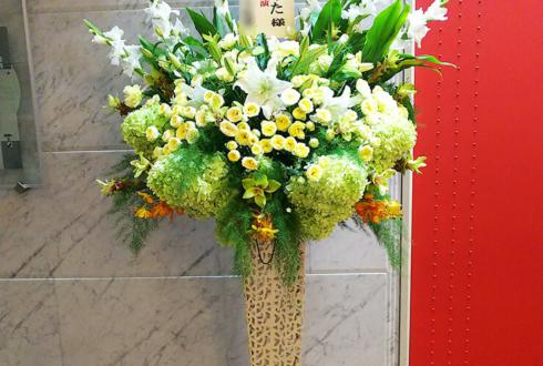 なかのZERO 私立恵比寿中学 柏木ひなた様の主演舞台「タイヨウのうた」公演祝いアイアンスタンド花