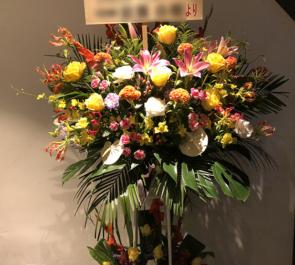 渋谷WWW X BRASH様のデビューライブカラフルスタンド花2段
