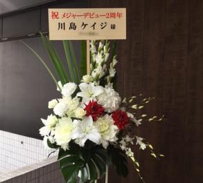 JZ Brat SOUND OF TOKYO 川島ケイジ様の2周年記念ライブスタンド花