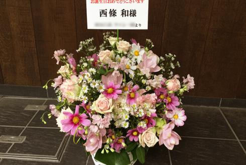 ソニーミュージック 22/7(ナナブンノニジュウニ) 西條和様の生誕祭祝い花