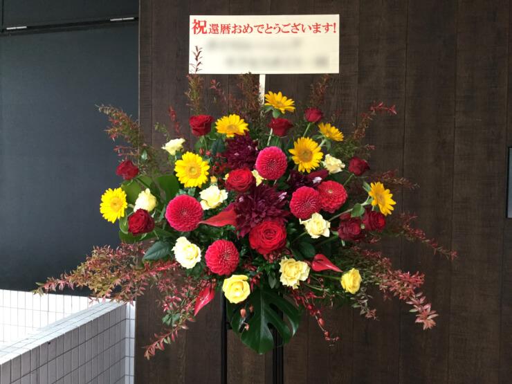 渋谷WWW X Walusi様の60歳記念イベント祝いスタンド花