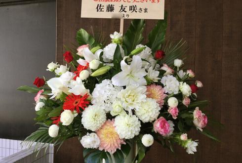 六行会ホ-ル 佐藤友咲様の舞台出演祝いスタンド花