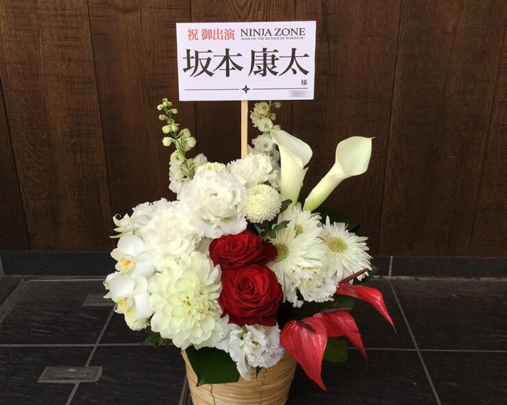 六行会ホ-ル 坂本康太様の舞台出演祝い花