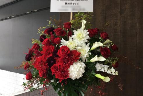 目黒区東山 bp international tokyo 株式会社様の10周年&新事務所・ショールーム移転祝いスタンド花