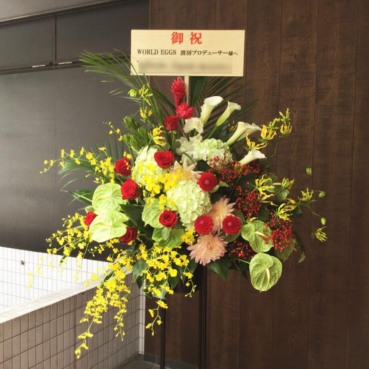 TOKYO FM HALL 創業X 舞台第一弾公演祝いスタンド花