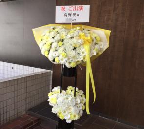 EXシアター六本木 高野洸様の『歴タメ Live 2018』出演祝い花束風ハートスタンド花2段