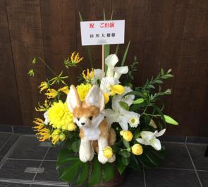 俳優座劇場 田川大樹様の舞台出演祝い花