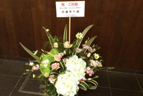俳優座劇場 伊藤寧々様の舞台出演祝い花