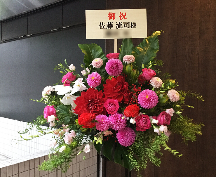 TBS赤坂ACTシアター 佐藤流司様のミュージカル『刀剣乱舞』 加州清光 単騎出陣2018スタンド花