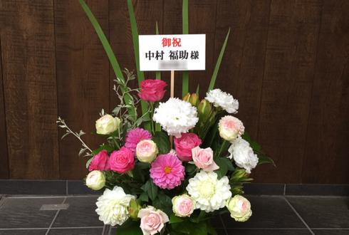 歌舞伎座 中村福助様の歌舞伎中日公演祝い楽屋花