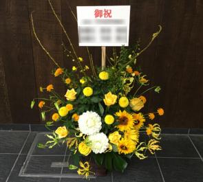 銀座 法律事務所Comm&Path様の開業祝い花