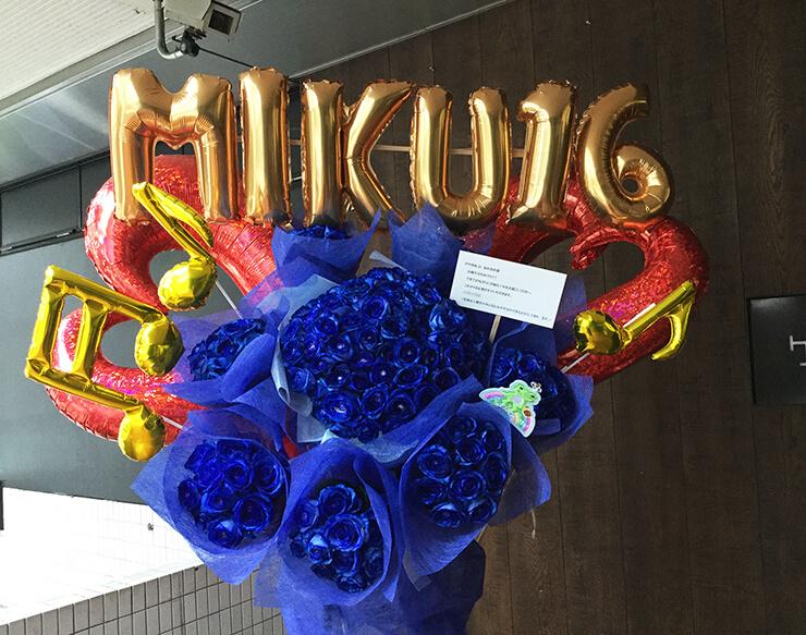 幕張メッセ けやき坂46金村美玖様の誕生日祝い&握手会 青バラ花束スタンド花