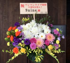 ZeppTokyo 9nine様の9周年突入ワンマンライブ公演祝いスタンド花