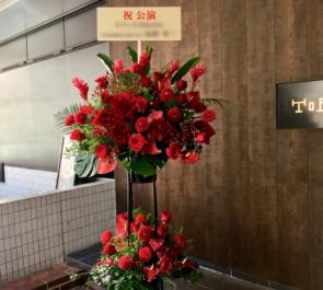 恵比寿ザ・ガーデンホール K様のライブ公演祝いスタンド花2段
