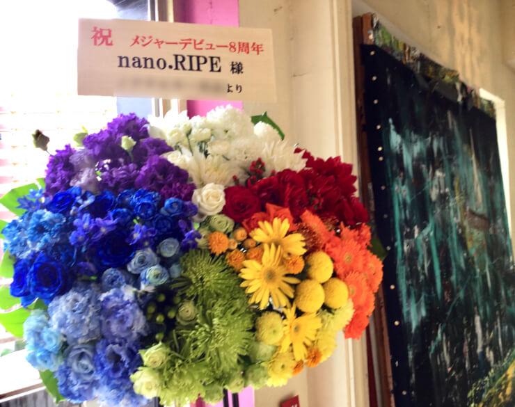 渋谷7thFLOOR nano.RIPE様のメジャーデビュー8周年祝い&結成20周年FCイベント祝い8colorsスタンド花
