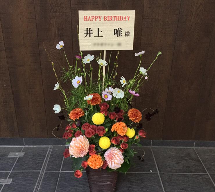 渋谷LOFT9 Maison book girl 井上唯様の生誕祭イベント祝い花
