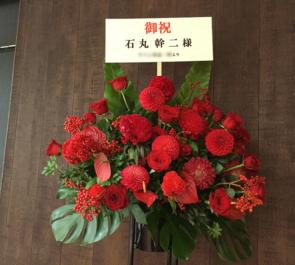 青山スパイラルホール 石丸幹二様の主演舞台公演祝いスタンド花