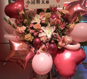 シアターGロッソ 小沼将太様のミュージカル出演祝いバルーンスタンド花