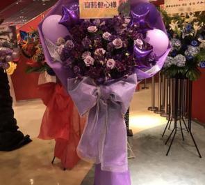 シアターGロッソ 齋藤健心様のミュージカル出演祝い花束風スタンド花