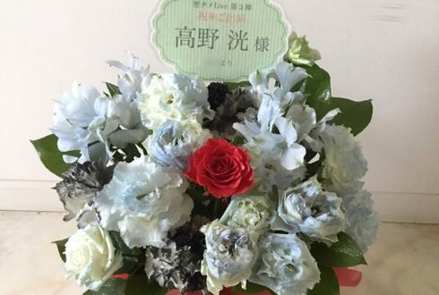 EXシアター六本木 高野洸様の『歴タメ Live 2018』楽屋花